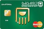 فيزا المدفوعة مقدماً من البنك الأهلي المصري