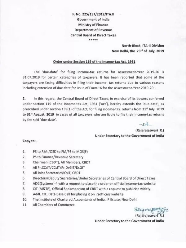 last-date-for-filling-itr-extended-upto-31st-aug-2019-cbdt-order
