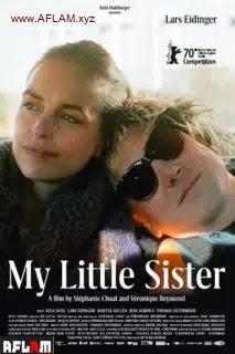 فيلم My Little Sister 2020 مترجم اون لاين