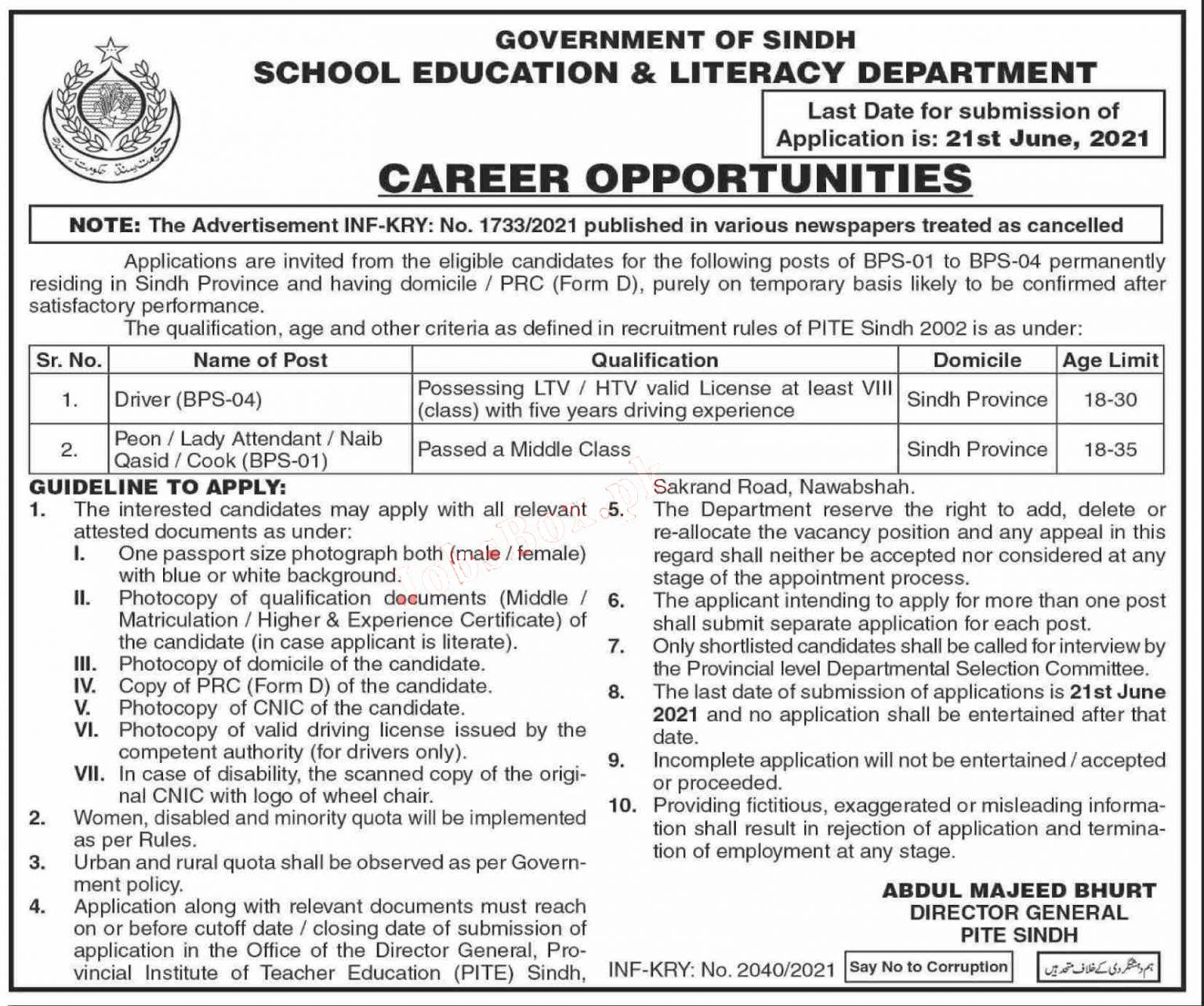Jobs In Education Department June  2021