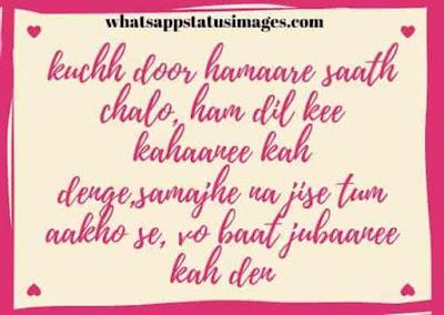 heart touching whatsapp status
