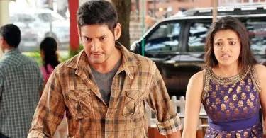 Businessman (2012) Telugu Mahesh Babu Full Movie 720p | Movierulz