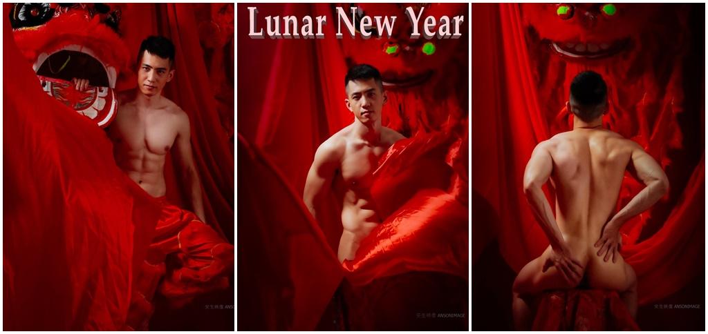 Lunar new year – Đặng Quốc Đạt