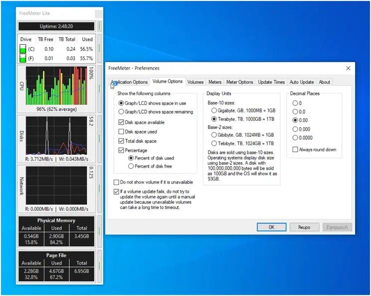 FreeMeter :  Παρακολουθήστε τις επιδόσεις του υπολογιστή σας