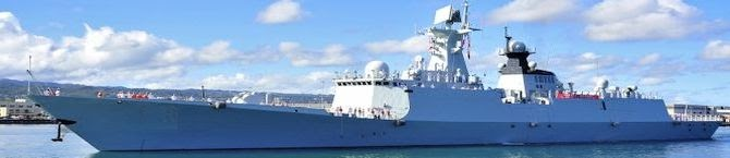 First Chinese Type 054A/P Guided Missile Frigate For Pakistan To Be Delivered This Summer