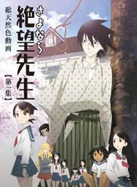 assistir - Sayonara Zetsubou Sensei - Episódios - online