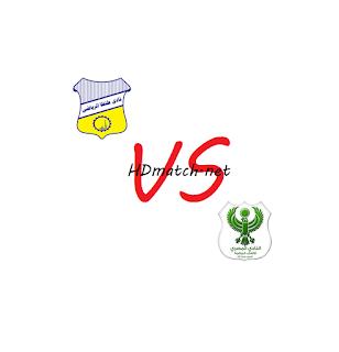 مباراة المصري البورسعيدي وطنطا بث مباشر مشاهدة اون لاين اليوم 6-2-2020 بث مباشر الدوري المصري يلا شوت el masry club vs tanta