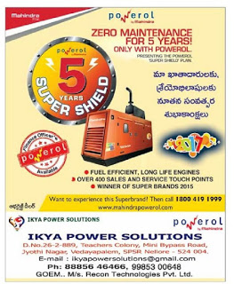 ikya power solutions  nellore
