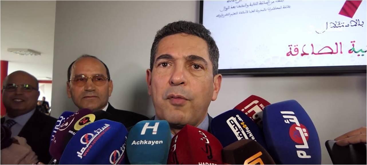 ماقاله امزازي عن قضية أستاذ تارودانت و بيع شواهد جامعية