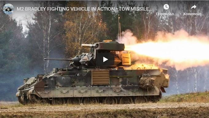 ''Θωρακίζεται'' ο Έβρος ενόψει εξελίξεων: Επί τάπητος η απόκτηση 350 Bradley M2A2