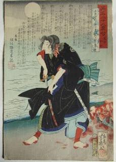 落合芳幾 英名二十八衆句 鬼人於松 の浮世絵版画販売買取ぎゃらりーおおのです。愛知県名古屋市にある浮世絵専門店。