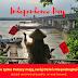 INDEPENDENCE DAY - Dzień Niepodległości