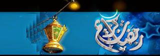 ramadan_facebook_cover_photo