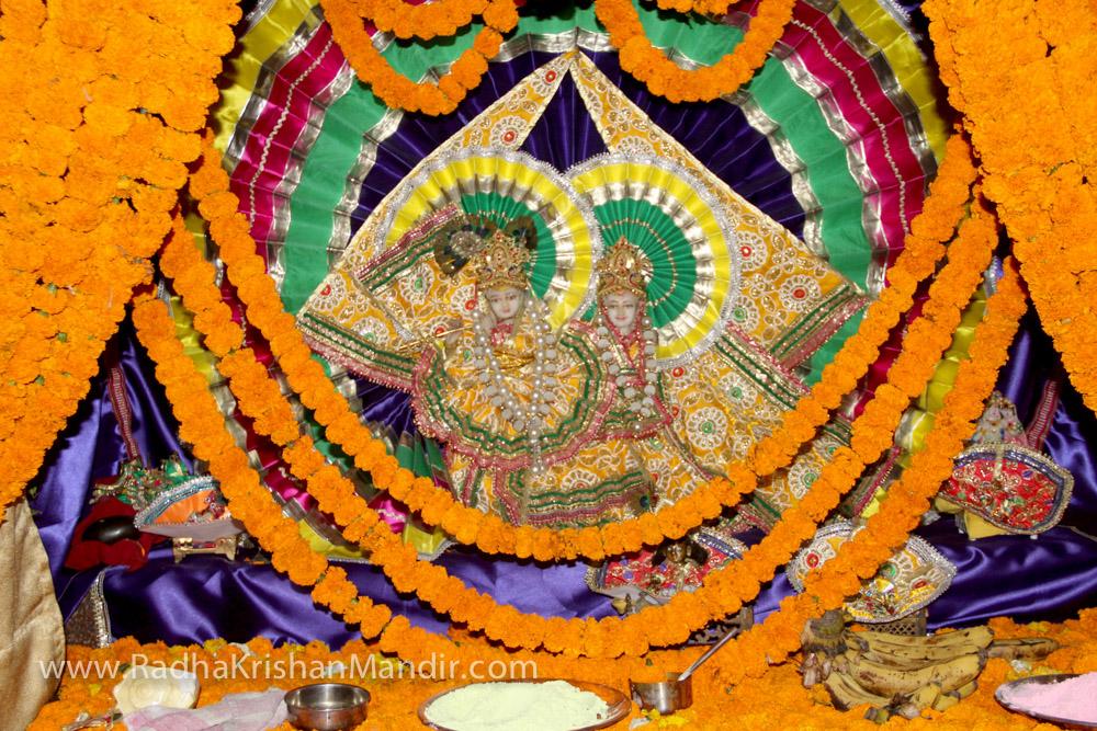Lord Radha Krishan