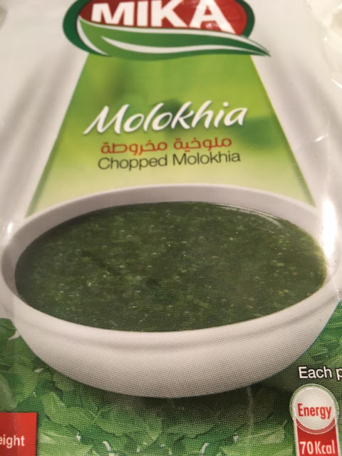 package of chopped Molokia