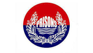 Jail Khana Jat Department Sahiwal Jobs 2021 in Pakistan