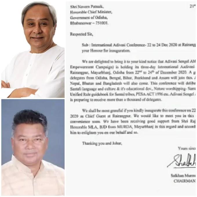 आदिवासी सेंगेल अभिजान तरफ से ओडिशा के मुख्यमंत्री नवीन पटनायक को आमंत्रण पत्र भेजा गया ।