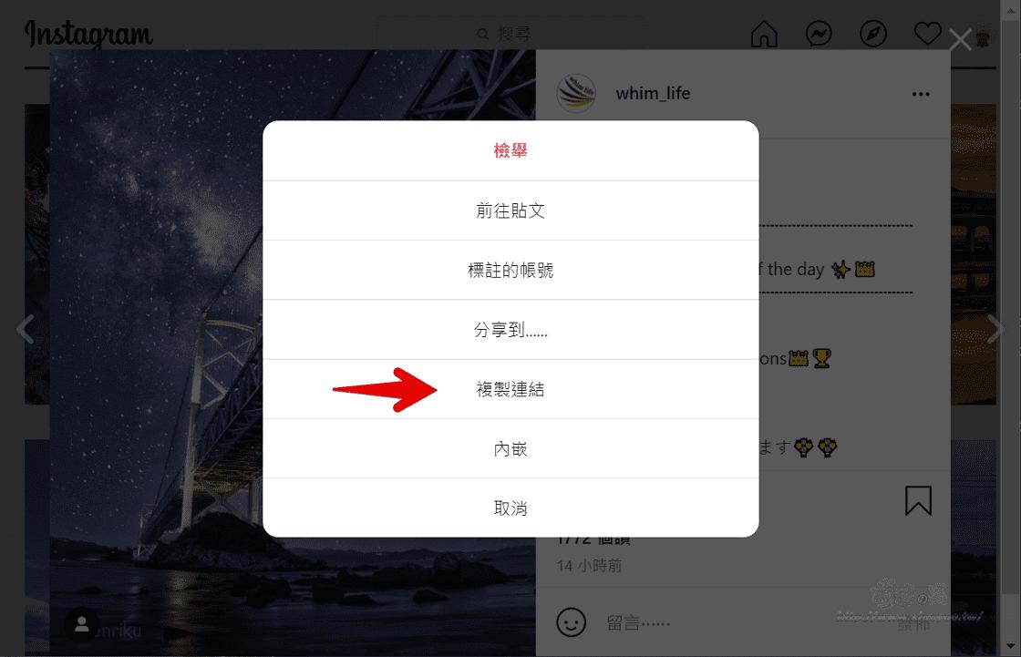 iGram可以儲存 Instagram 貼文的照片、影片和 IGTV 影片