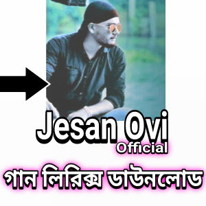 This Topic About of Jesan Ovi Official All Song lyrics download (জেসান অভি all গান ডাউনলোড)
