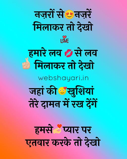 facebook status hindi me photo wallpaper image download
