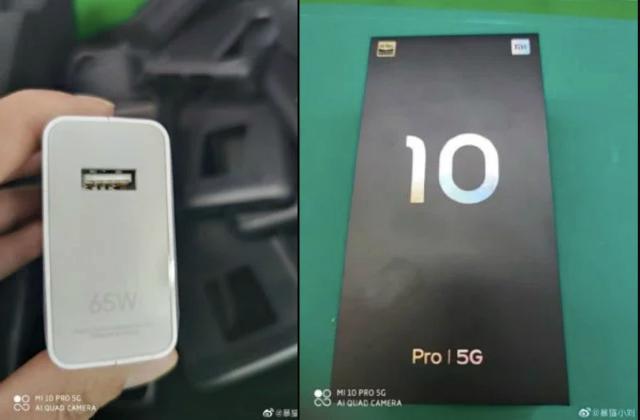 تسريبات جديدة توضح تصميم ومواصفات الهاتف شاومي مي 10 برو (Xiaomi Mi 10 Pro) القادم من شاومي.