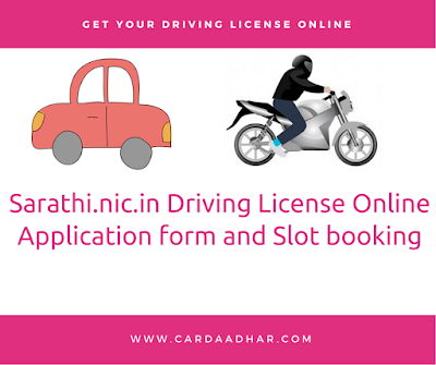 Sarathi.nic.in Driving License Online Application form and Slot booking