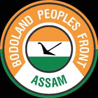 Significant shock to UPPL at Kachugaon, 500 odd join BPF