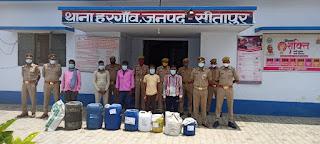 210 लीटर अवैध शराब के साथ हरगांव पुलिस ने पांच अभियुक्तों को गिरफ्तार कर किया न्यायालय के सुपुर्द