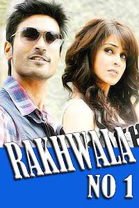 Poster Of Rakhwala No 1 (2010) Full Movie Hindi Dubbed Free Download Watch Online At worldfree4u.com