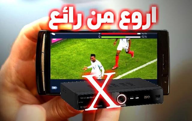 تحميل وتنزيل احد افضل تطبيقات مشاهدة التلفزيون . للاندرويد لمشاهدة الباقات الهالمية والعربية والمباريات مجانا بخدمة IPTV .
