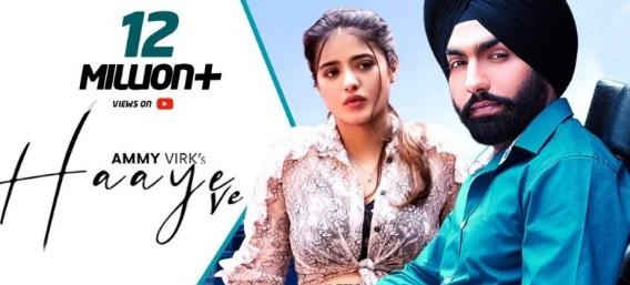 Haaye Ve (हय वे) Panjabi Lyrics : Ammy Virk - Jjust music