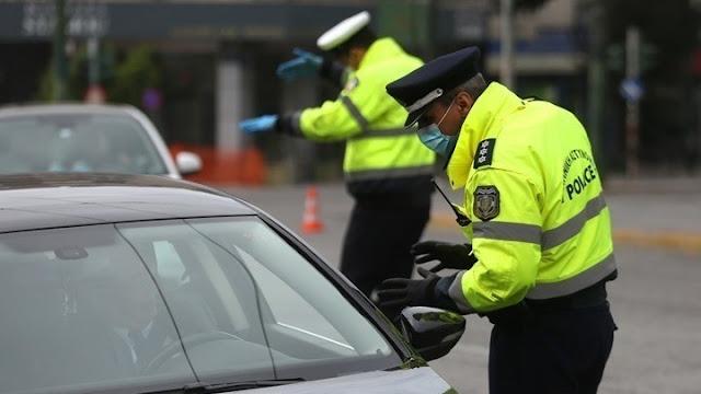 Υποχρεωτικός έλεγχος στους οδηγούς στην εθνική Αθηνών – Κορίνθου