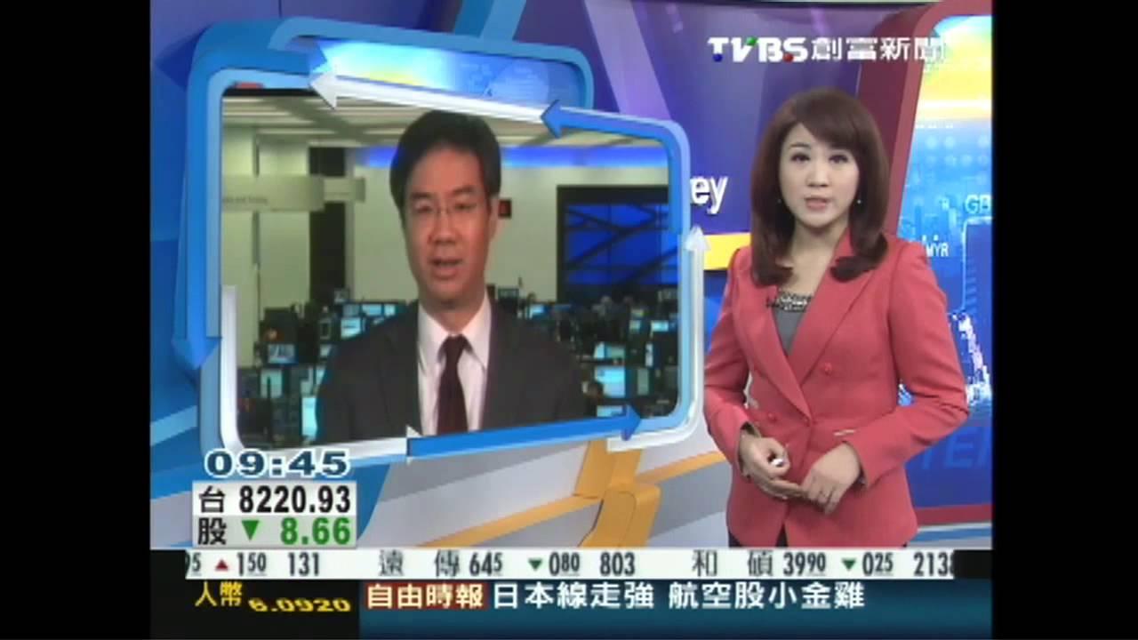 有趣的同名同姓:台銀行家吳至偉 美媒票選最聰明人