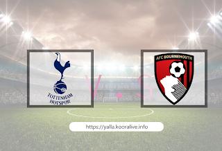 مشاهدة مباراة بورنموث و توتنهام هوتسبر 9-7-2020 بث مباشر في الدوري الانجليزي