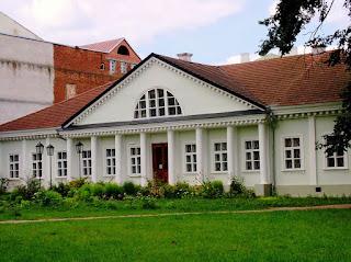 Dwór Wańkowiczów w Mińsku