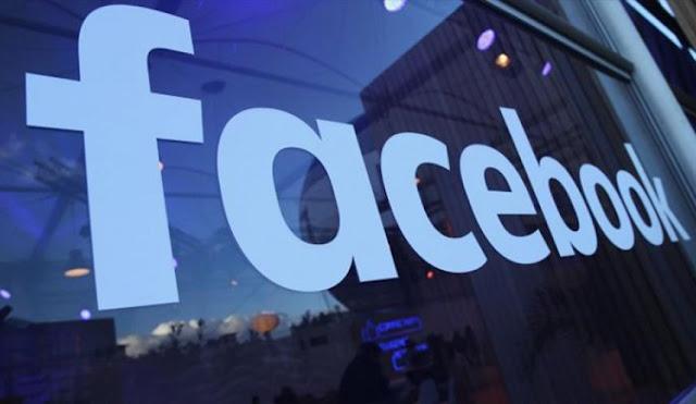 يجب الالتزام بهذه الشروط والقواعد حتي لا يتم حذف صفحتك علي الفيسبوك