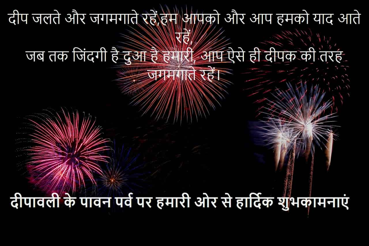 Happy New Year Diwali 2019 Hd Images 94