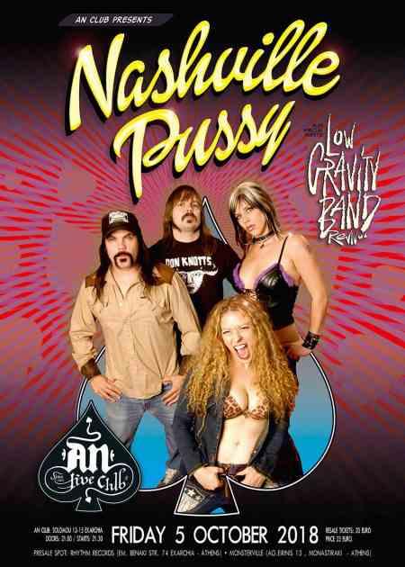 NASHVILLE PUSSY: Παρασκευή 5 Οκτωβρίου @ An Club