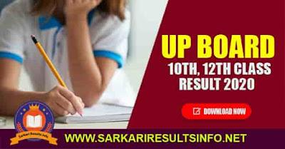 UP Board   Uttar Pradesh 10th, 12th Class Result 2020