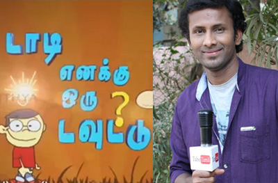 Doubt Senthil speaks to Tubetamil – Daddy Enaku Oru Doubt