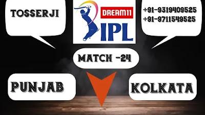 Punjab vs Kolkata IPL 2020 24th match