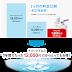 Bảng mức giá thành thiết bị lọc nước Cleansui Bản ở quận hai