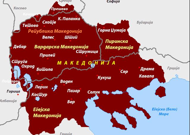 """Οι συνέπειες αναγνώρισης """"Ιθαγενών Μακεδόνων"""""""