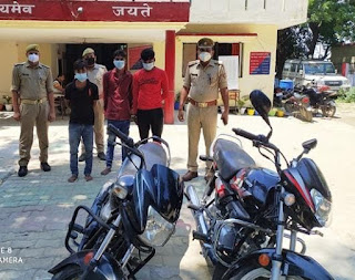 चोरी की दो बाइक के साथ तीन वाहन चोर गिरफ्तार | #NayaSaberaNetwork