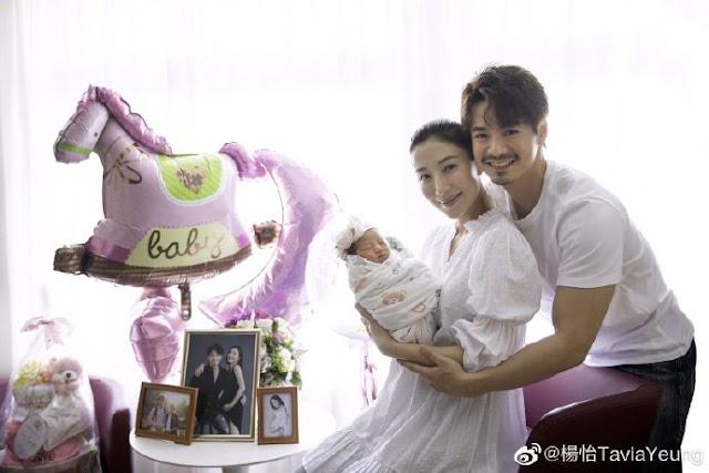tavia yeung him law baby
