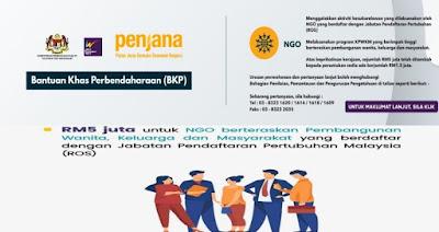 Bantuan Khas Perbendaharaan (BKP) - Cara Permohonan, Kelayakan & Senarai Program