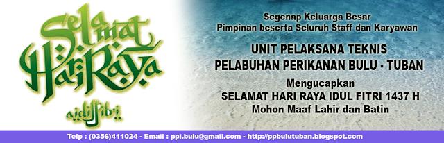 [Galeri] Acara Halal Bihalal Keluarga Besar Dinas Perikanan dan Kelautan Prov. Jawa Timur