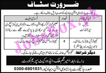 High Court Bar Association Bahawalpur Jobs 2021 in Pakistan