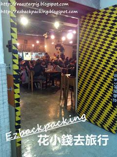 粉嶺cafe