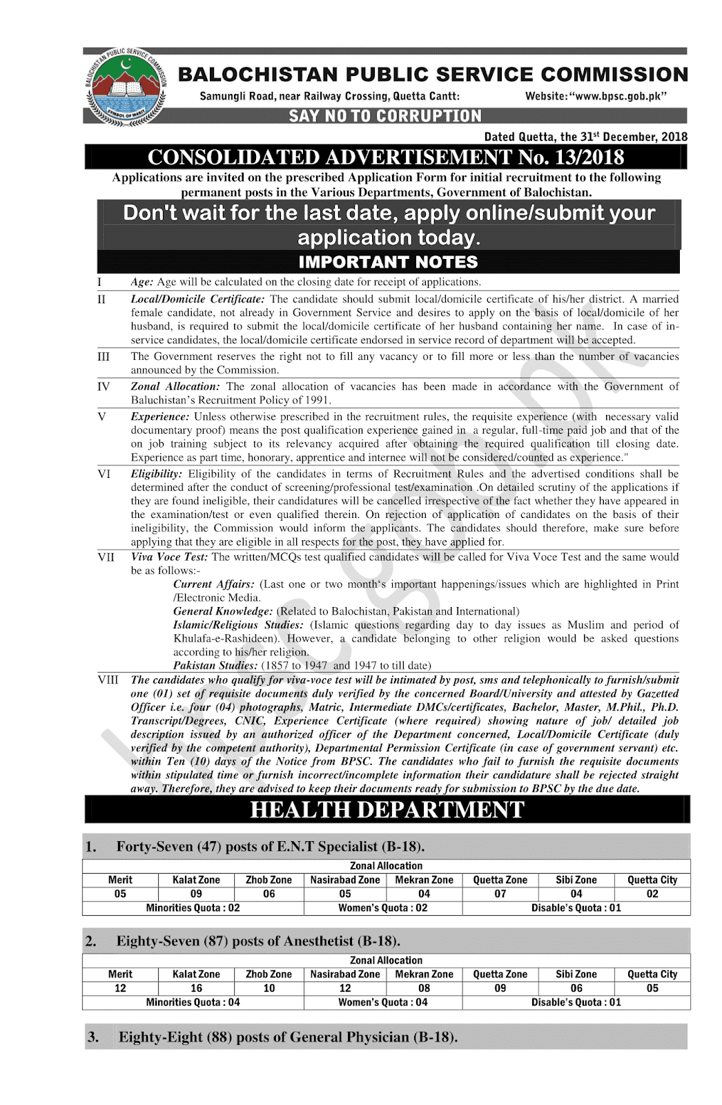 BPSC Advertisement 13/2018 Page No. 1/6